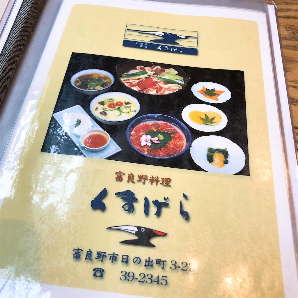 f:id:junichisuzaki:20200910231018j:image