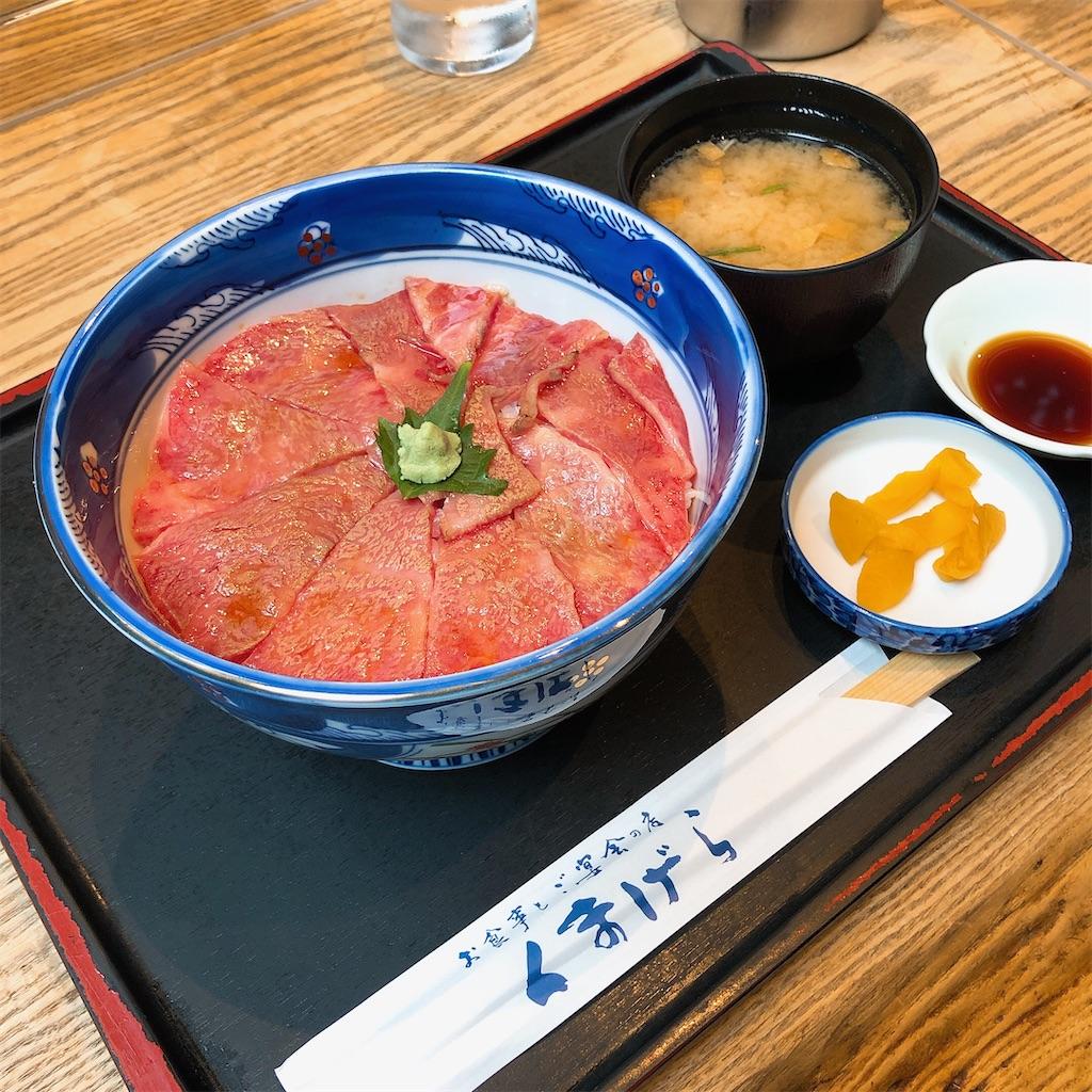 f:id:junichisuzaki:20200910231022j:image