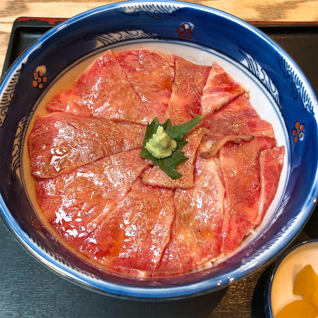 f:id:junichisuzaki:20200910231045j:image