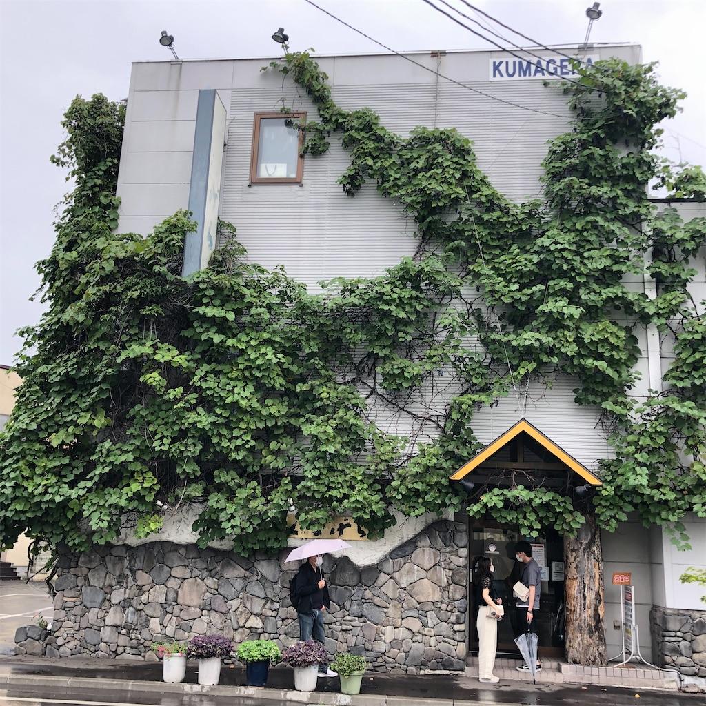 f:id:junichisuzaki:20200910231059j:image
