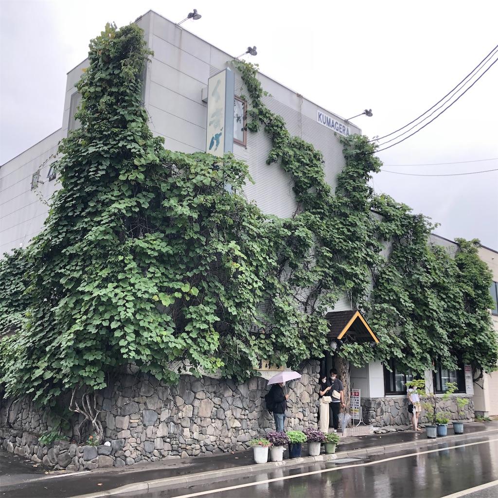 f:id:junichisuzaki:20200910231110j:image