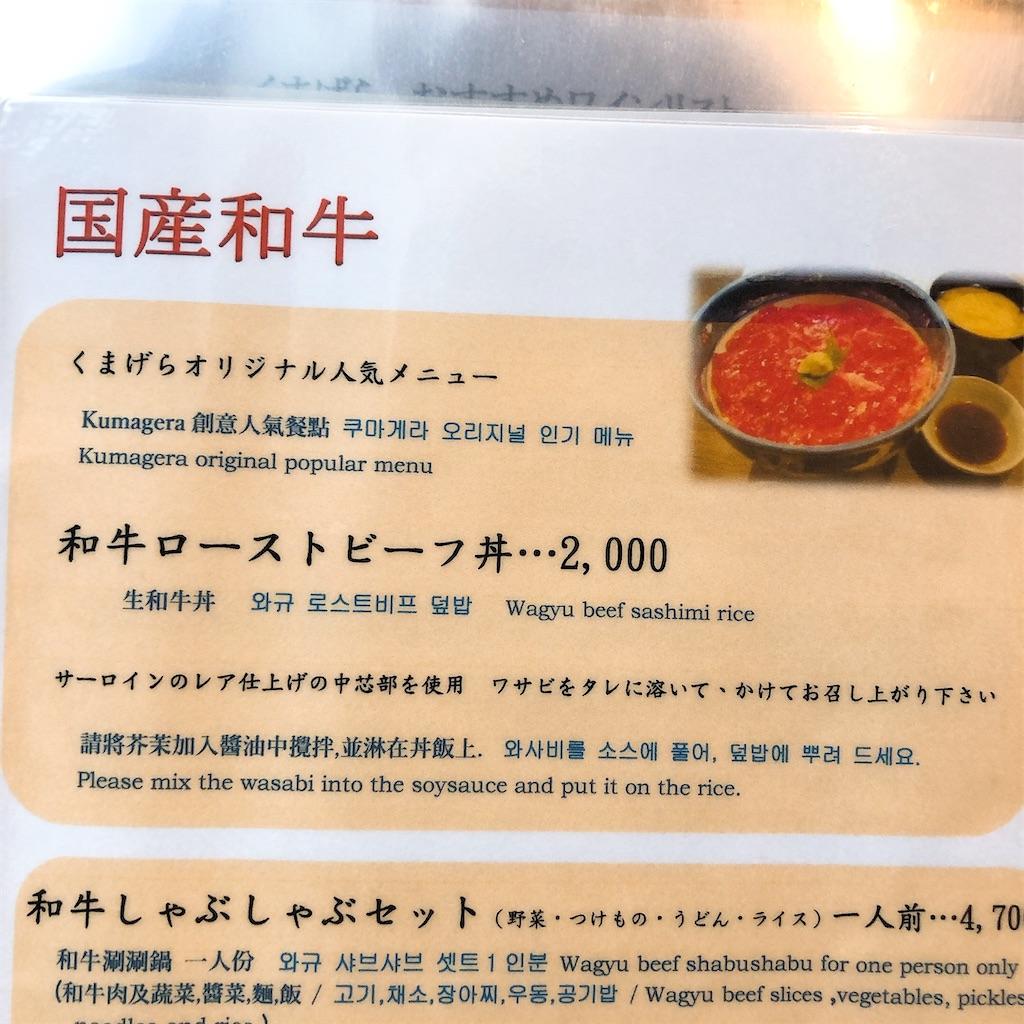 f:id:junichisuzaki:20200910231118j:image