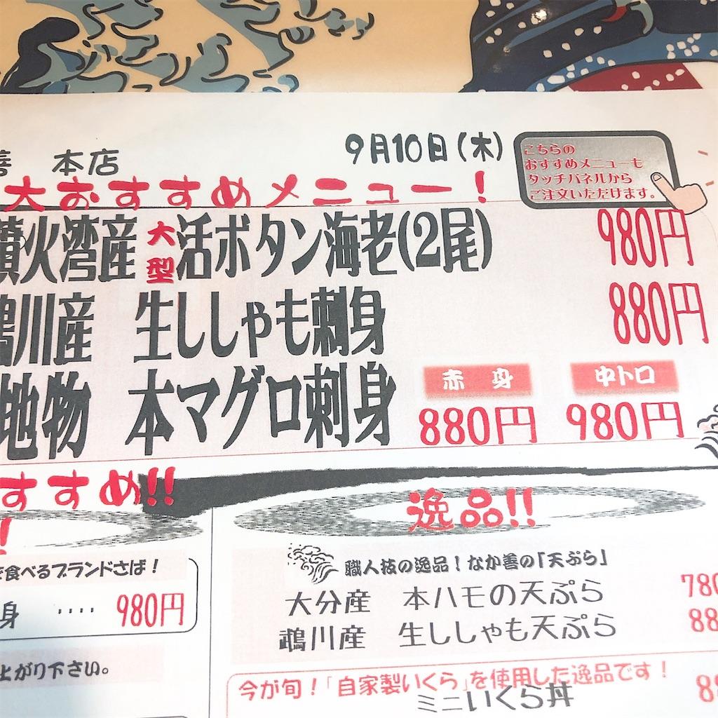 f:id:junichisuzaki:20200910231504j:image