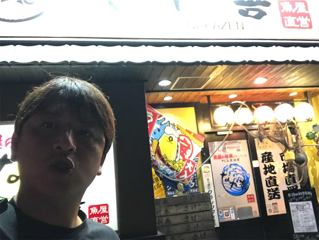 f:id:junichisuzaki:20200910231526j:image