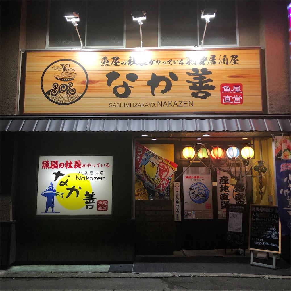 f:id:junichisuzaki:20200910231534j:image