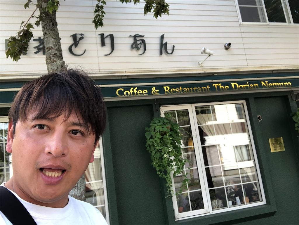 f:id:junichisuzaki:20200911232026j:image