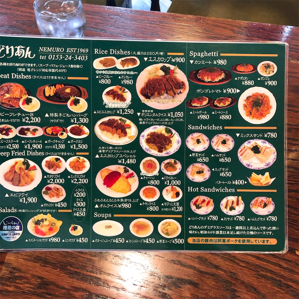 f:id:junichisuzaki:20200911232033j:image