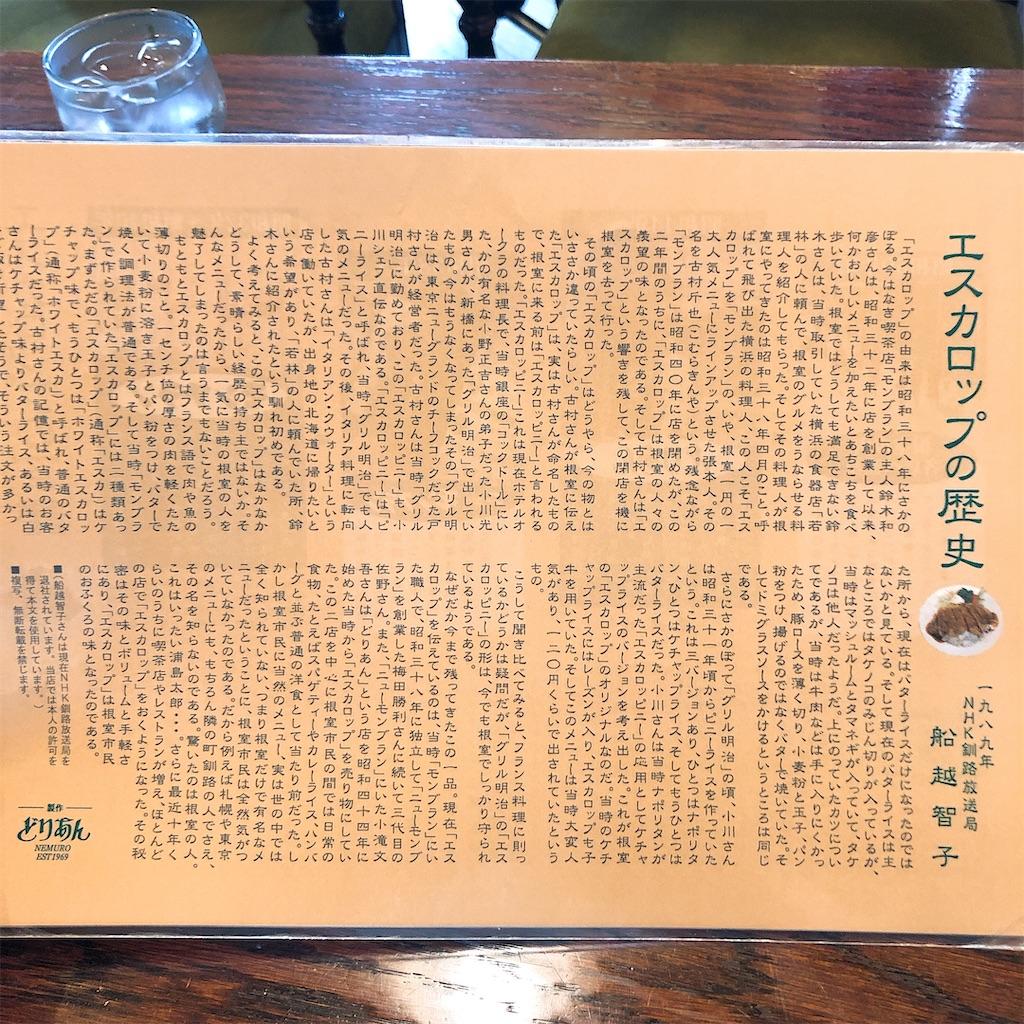 f:id:junichisuzaki:20200911232053j:image