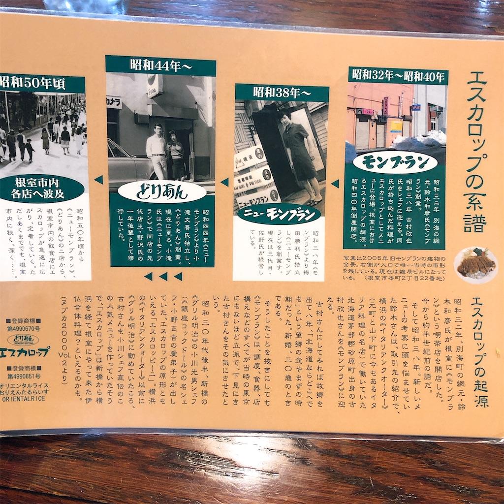 f:id:junichisuzaki:20200911232057j:image