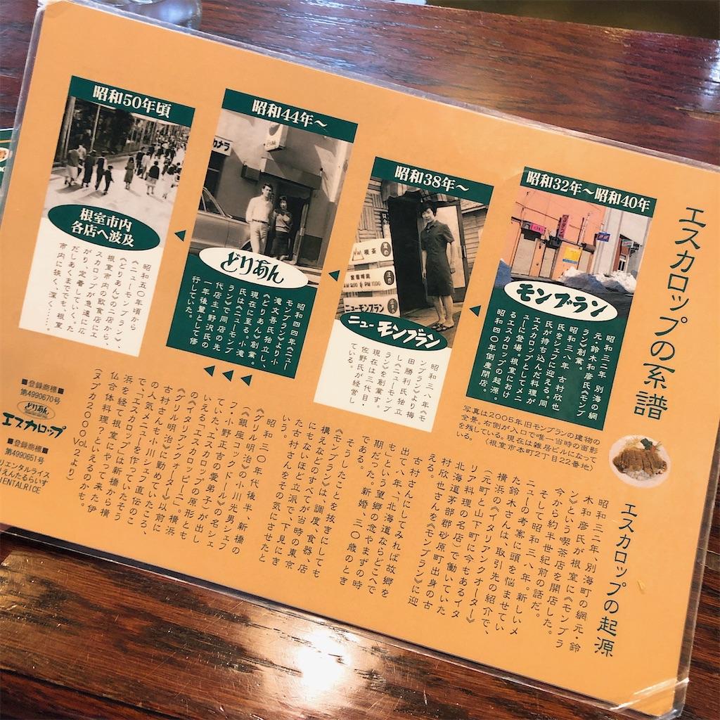 f:id:junichisuzaki:20200911232100j:image