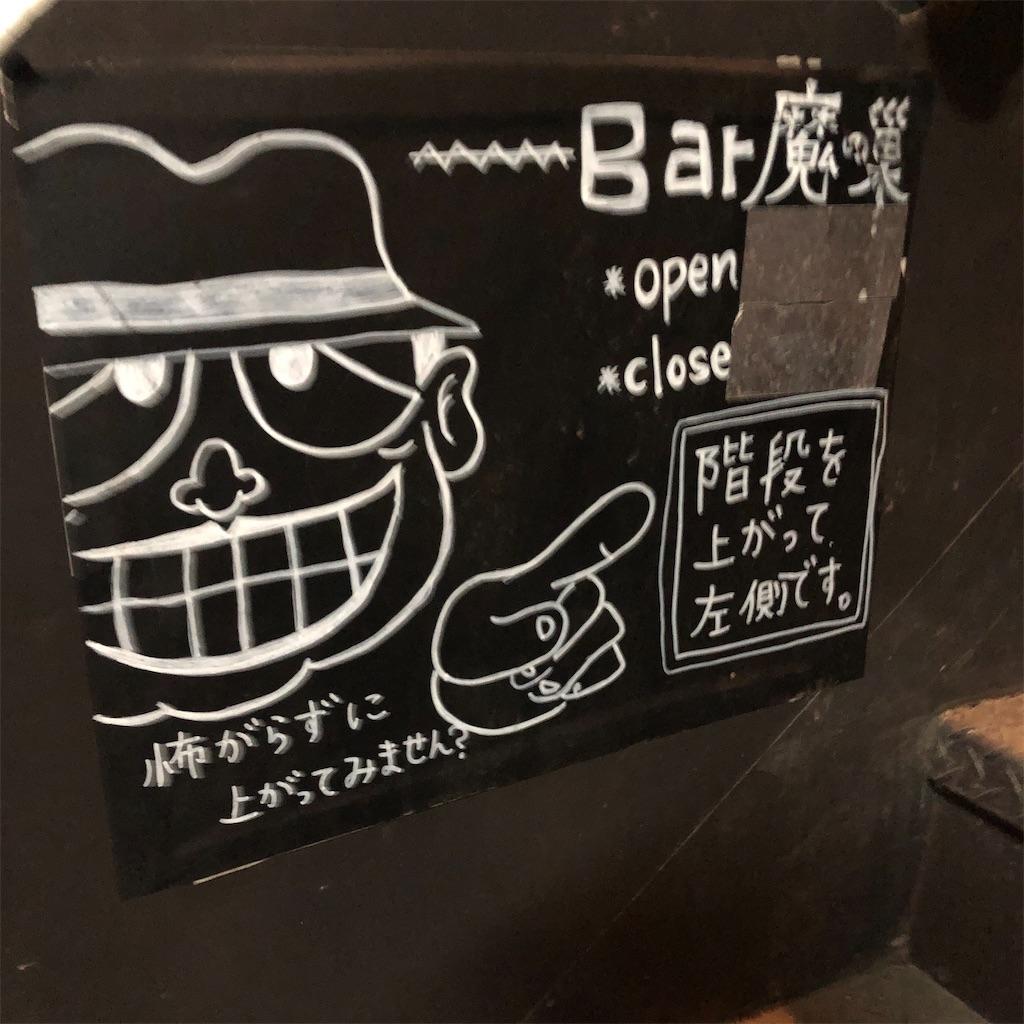 f:id:junichisuzaki:20200912071656j:image