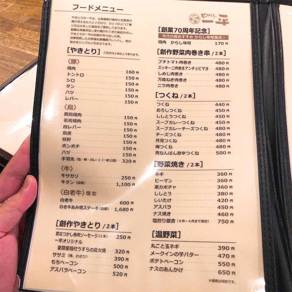 f:id:junichisuzaki:20200912071707j:image