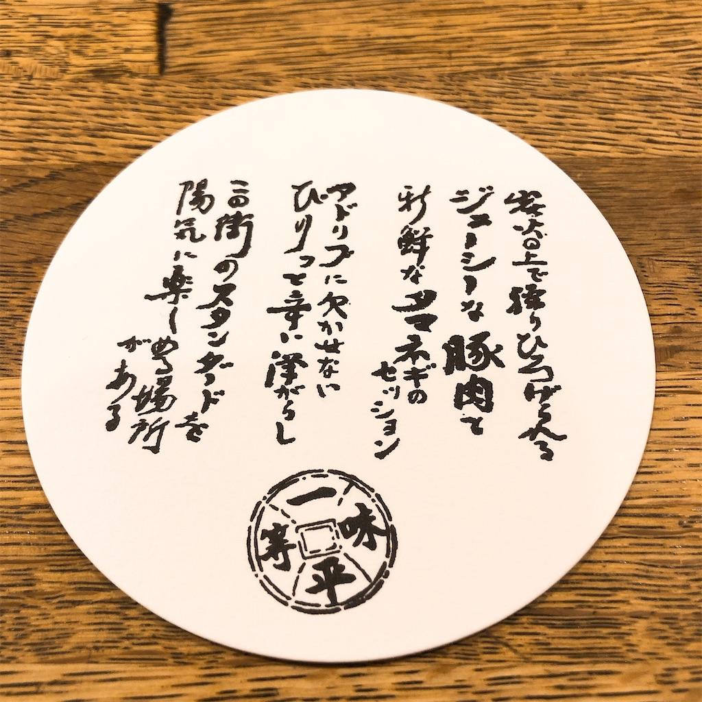 f:id:junichisuzaki:20200912071730j:image