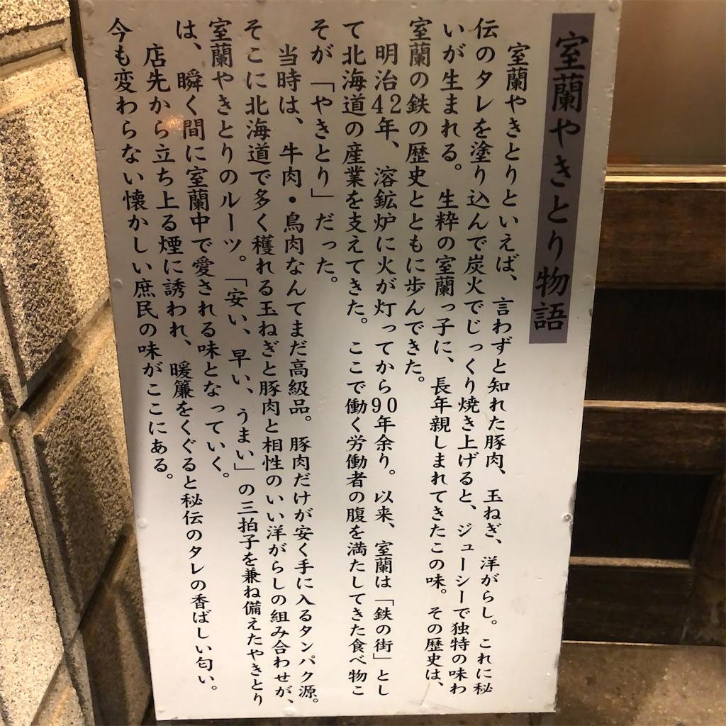 f:id:junichisuzaki:20200912071748j:image