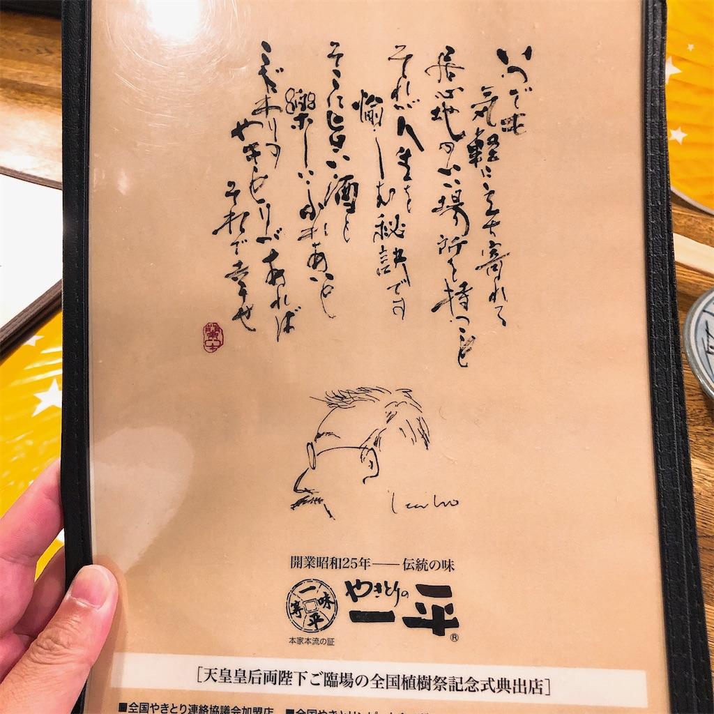 f:id:junichisuzaki:20200912071752j:image