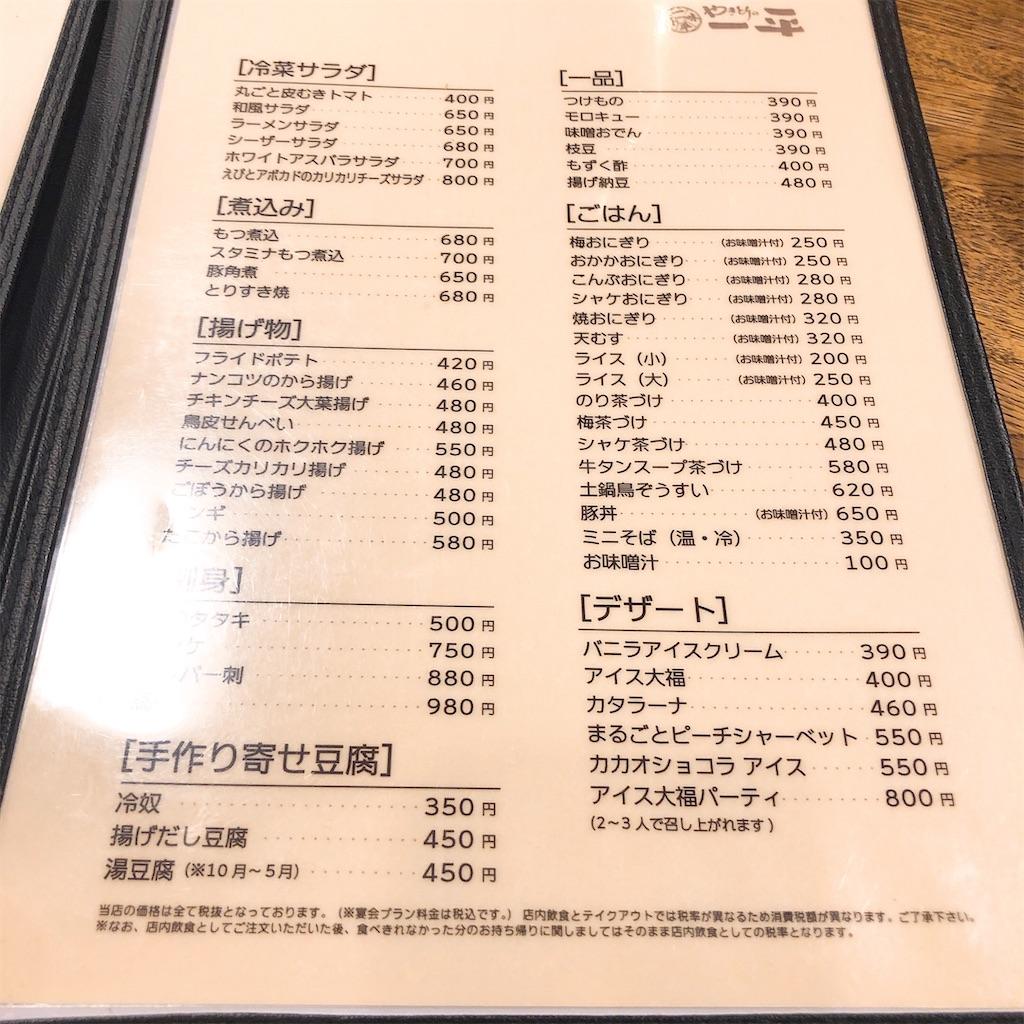 f:id:junichisuzaki:20200912071755j:image