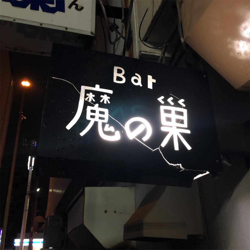 f:id:junichisuzaki:20200912071803j:image