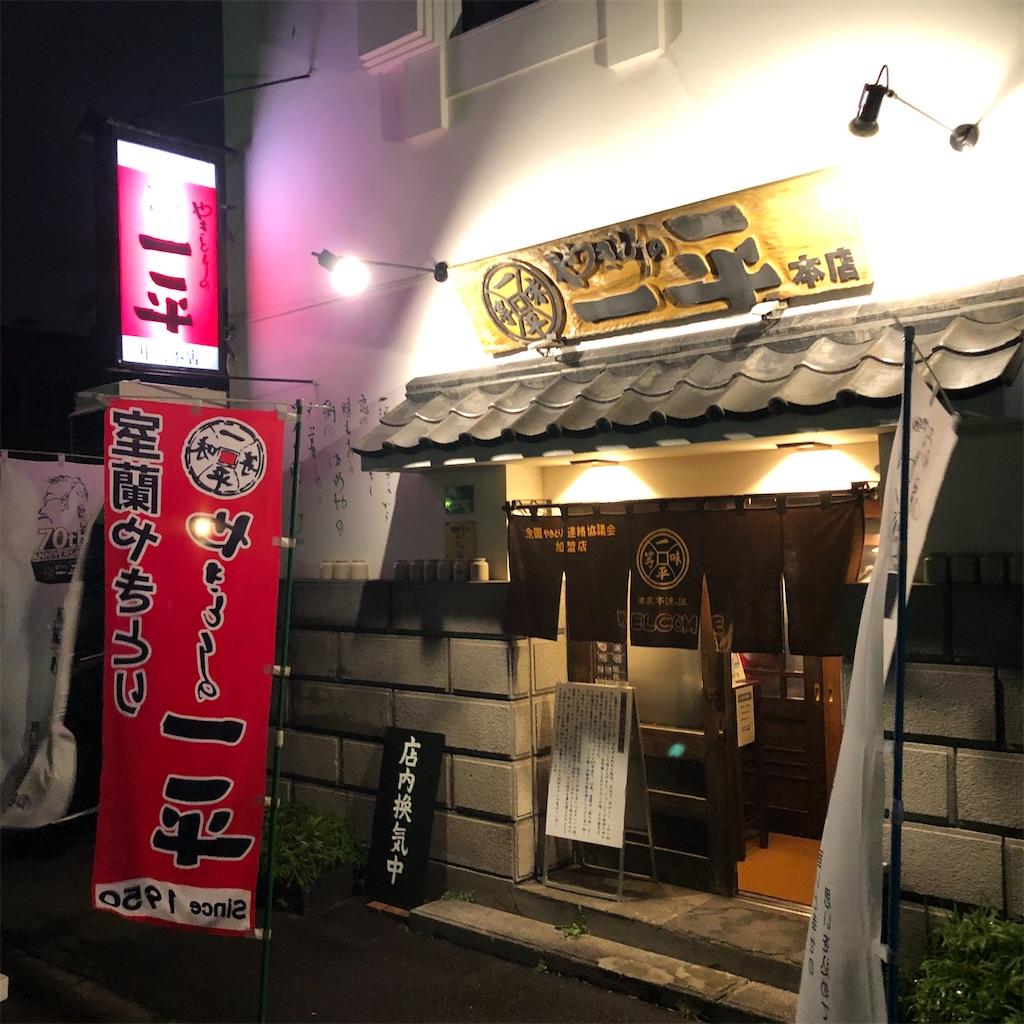 f:id:junichisuzaki:20200912071806j:image