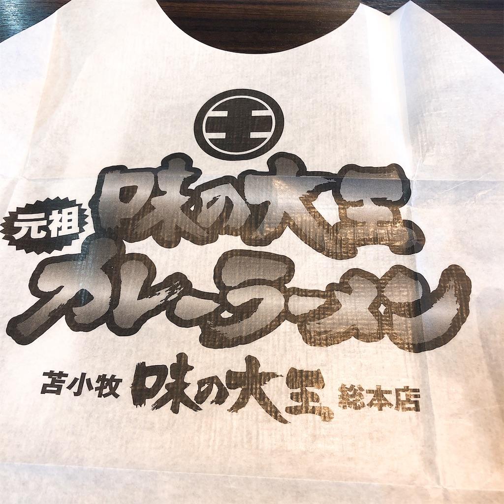 f:id:junichisuzaki:20200912102411j:image