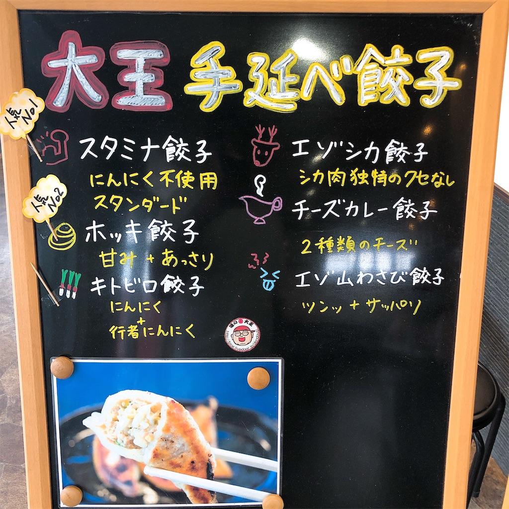 f:id:junichisuzaki:20200912102422j:image