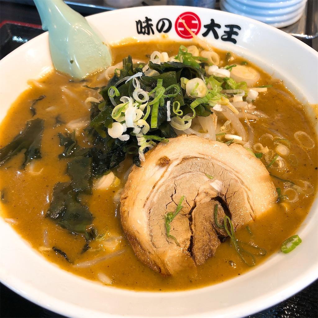 f:id:junichisuzaki:20200912102429j:image
