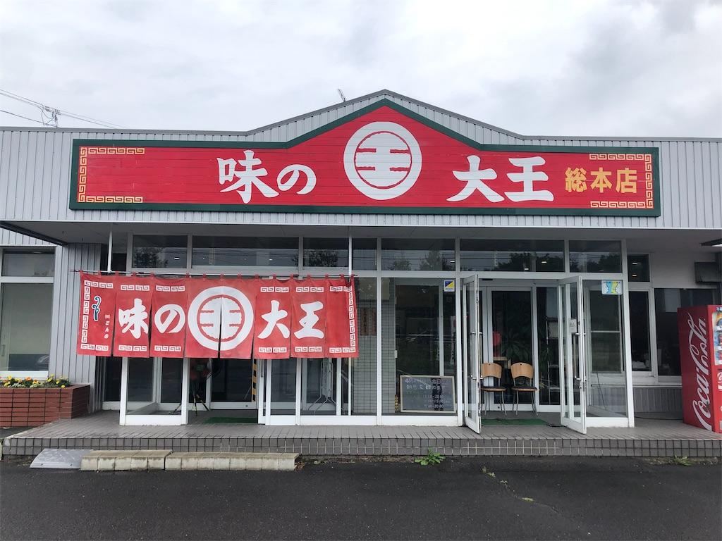 f:id:junichisuzaki:20200912102433j:image