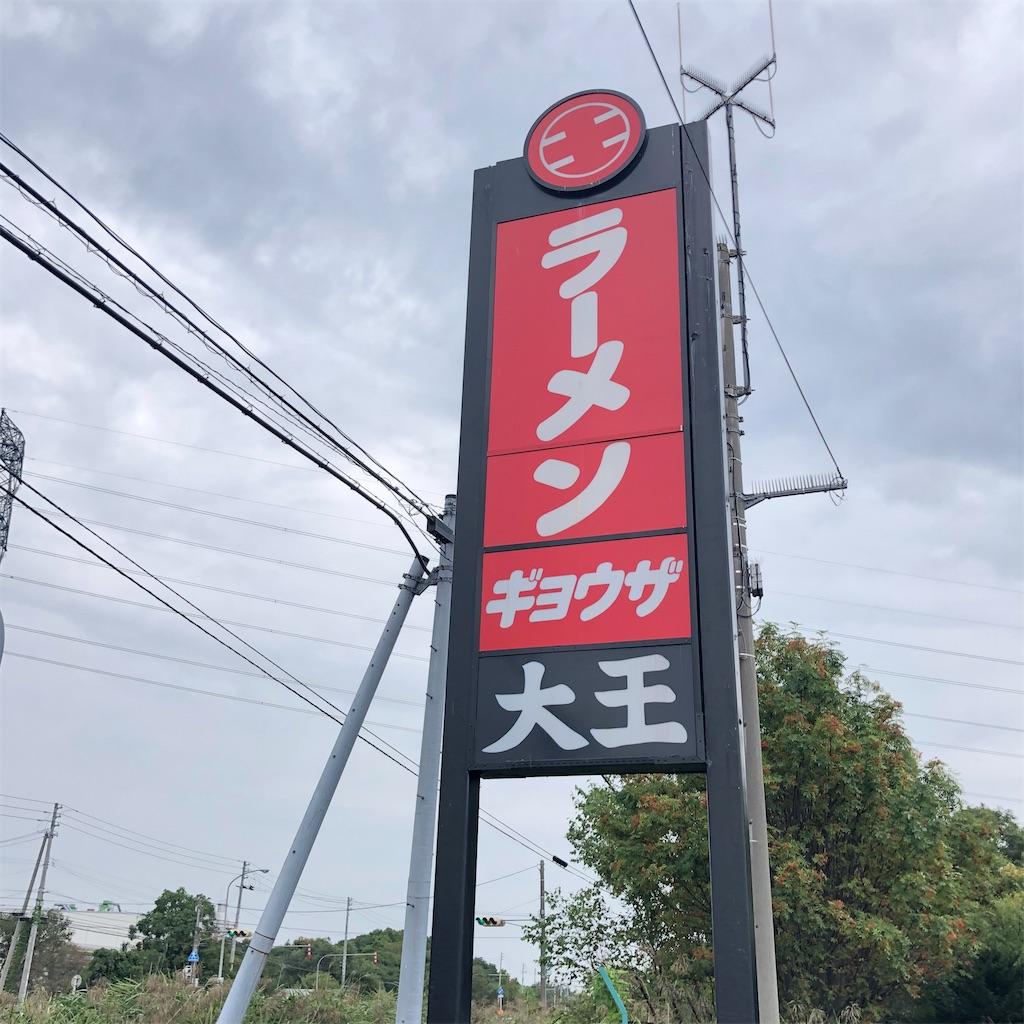 f:id:junichisuzaki:20200912102438j:image