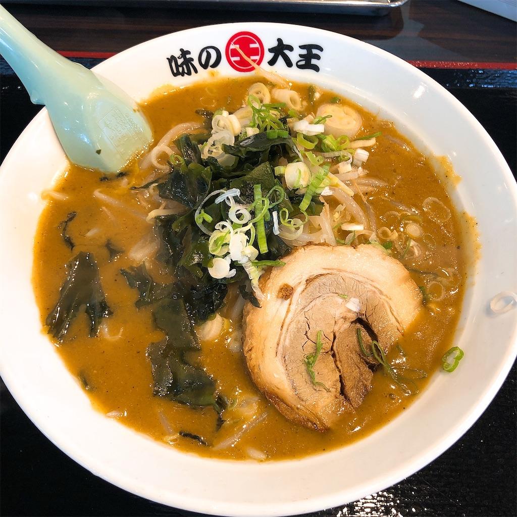 f:id:junichisuzaki:20200912102441j:image