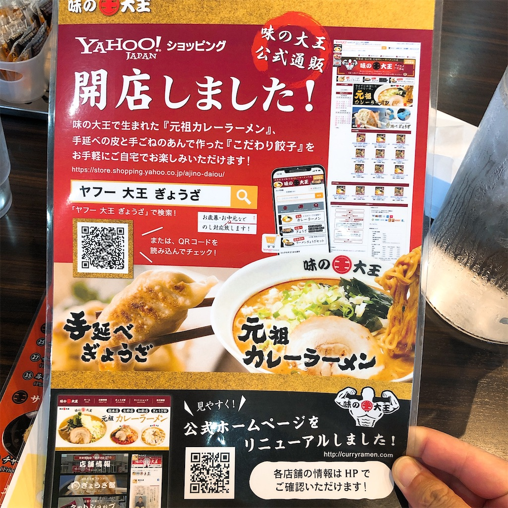f:id:junichisuzaki:20200912102448j:image