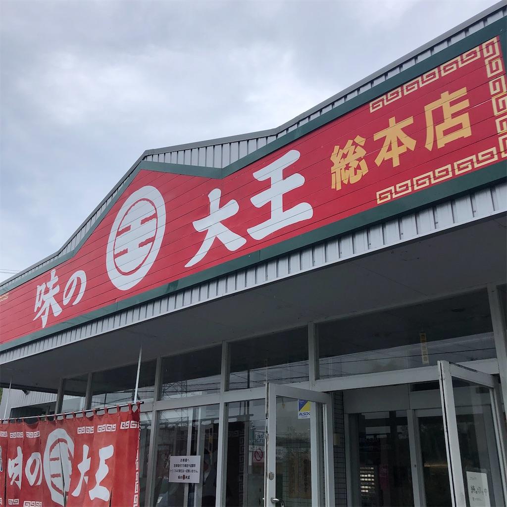 f:id:junichisuzaki:20200912102517j:image