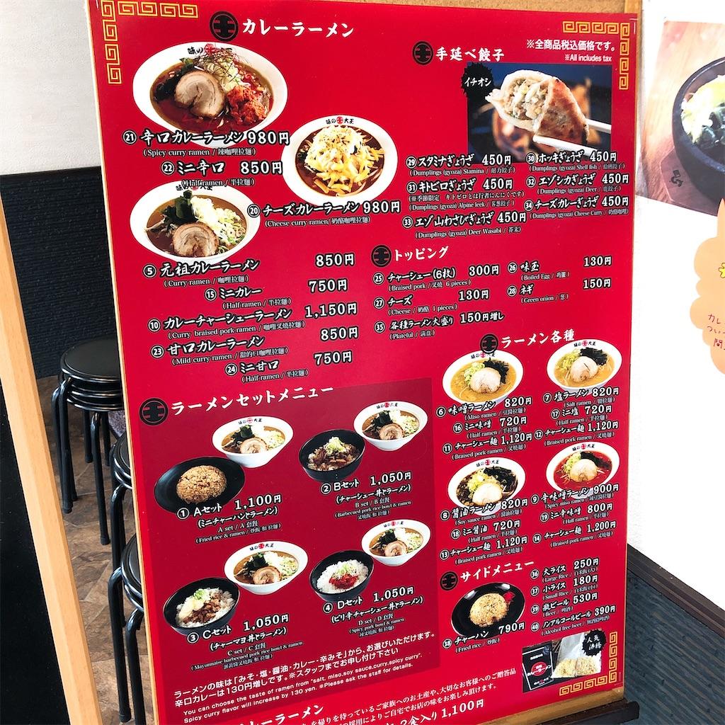 f:id:junichisuzaki:20200912102520j:image