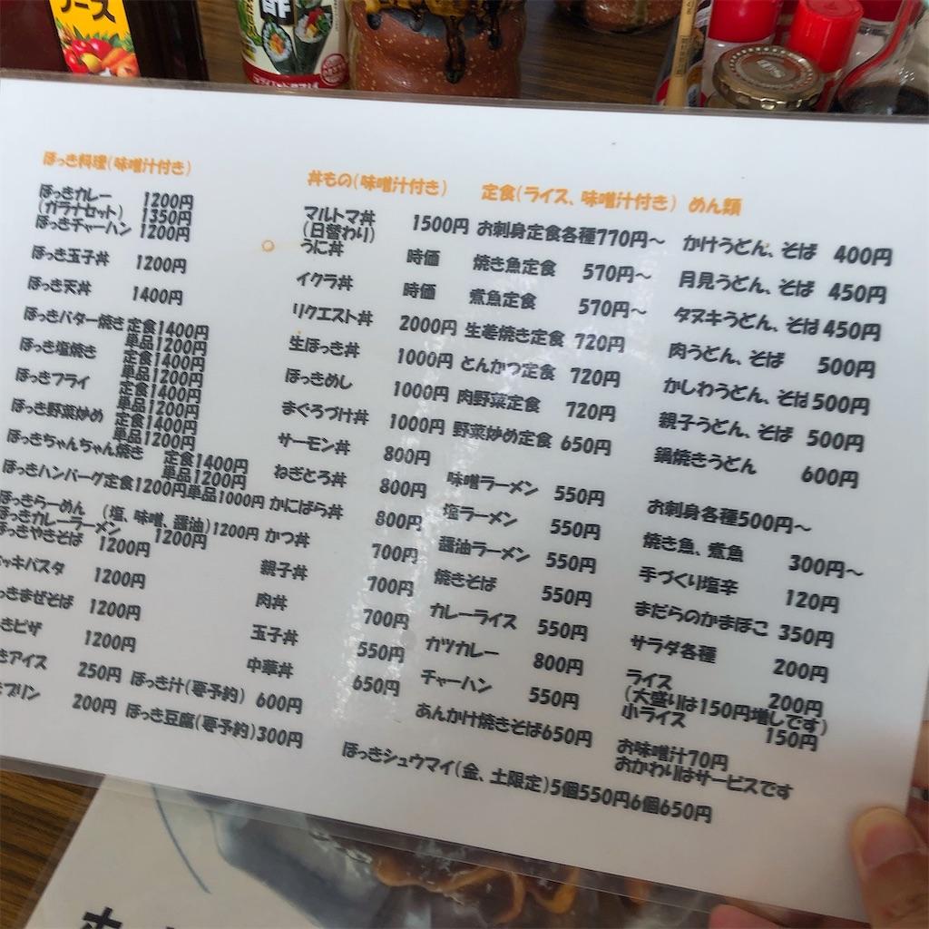 f:id:junichisuzaki:20200912102725j:image