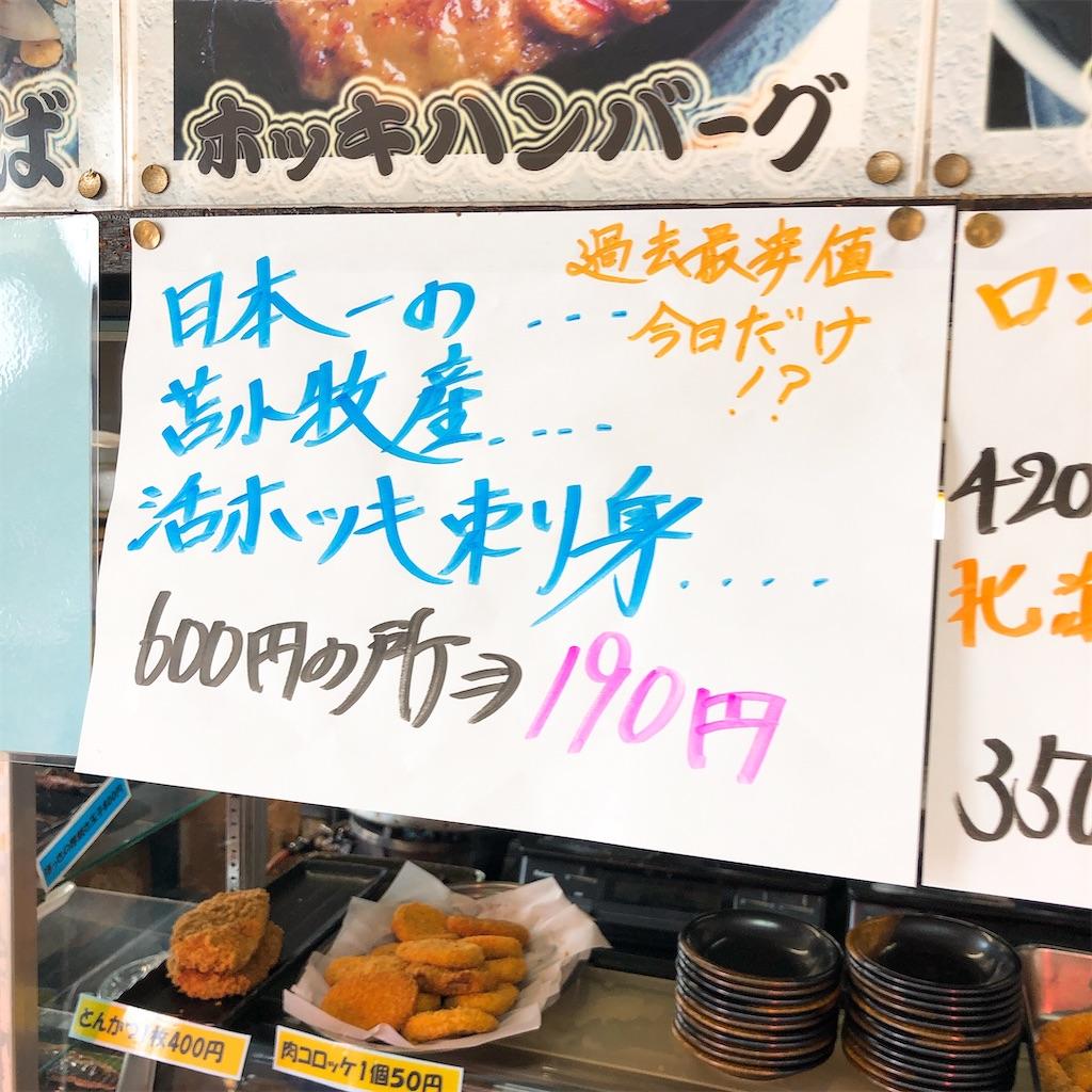 f:id:junichisuzaki:20200912102730j:image