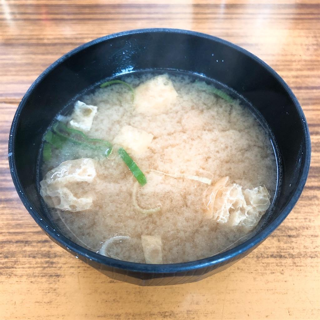 f:id:junichisuzaki:20200912102734j:image