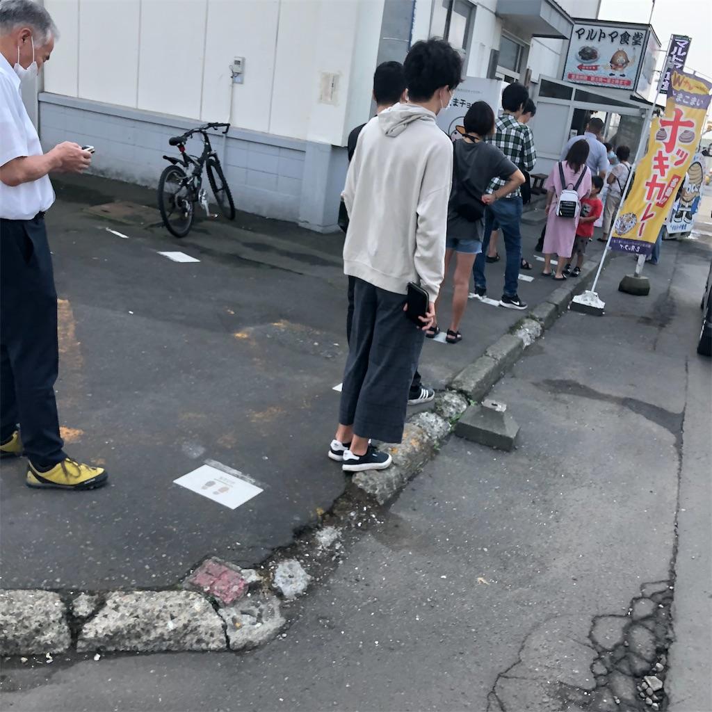 f:id:junichisuzaki:20200912102741j:image