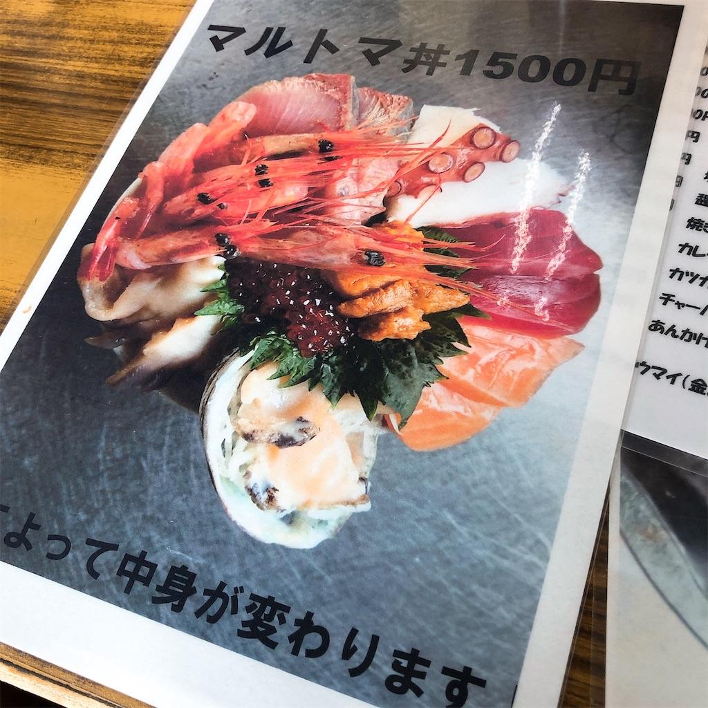 f:id:junichisuzaki:20200912102747j:image