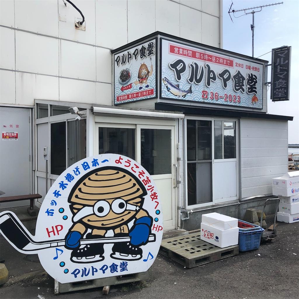 f:id:junichisuzaki:20200912102752j:image