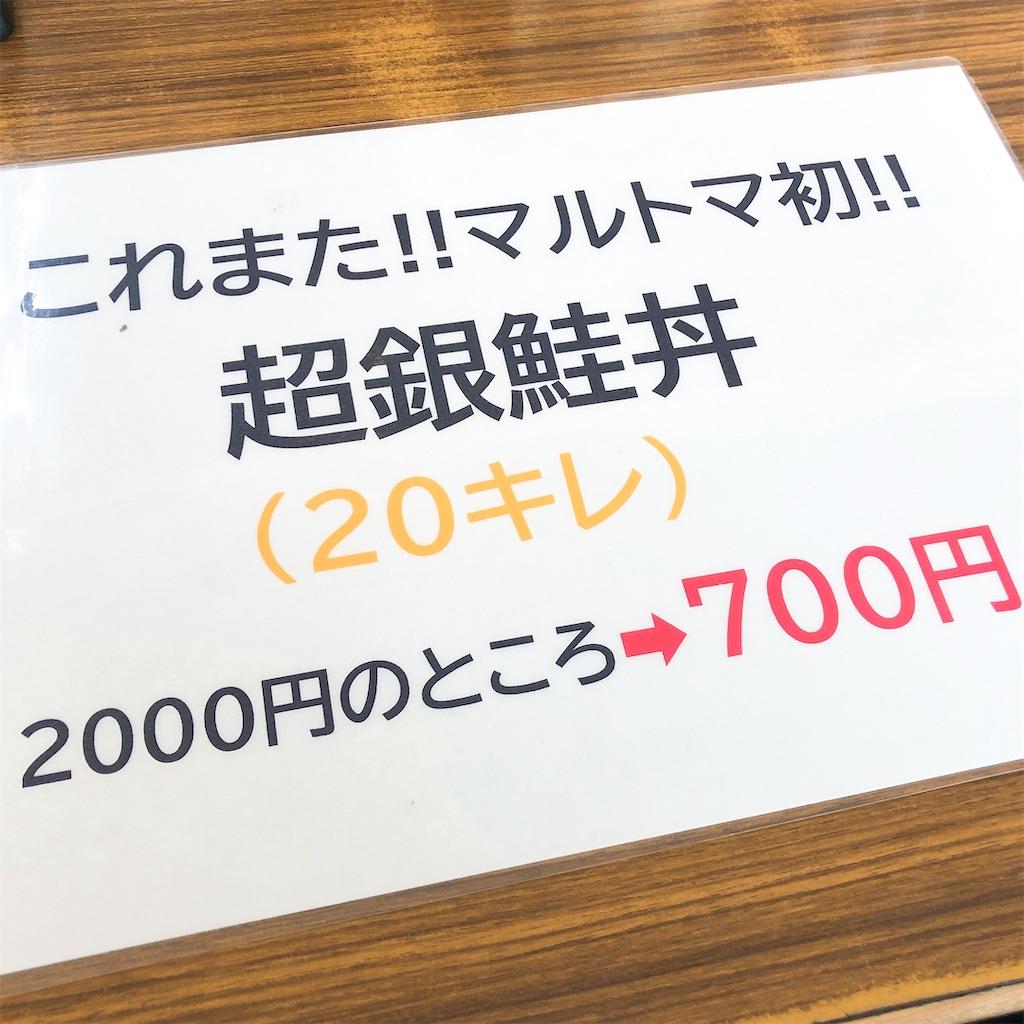 f:id:junichisuzaki:20200912102756j:image