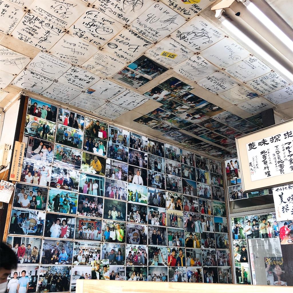 f:id:junichisuzaki:20200912102759j:image