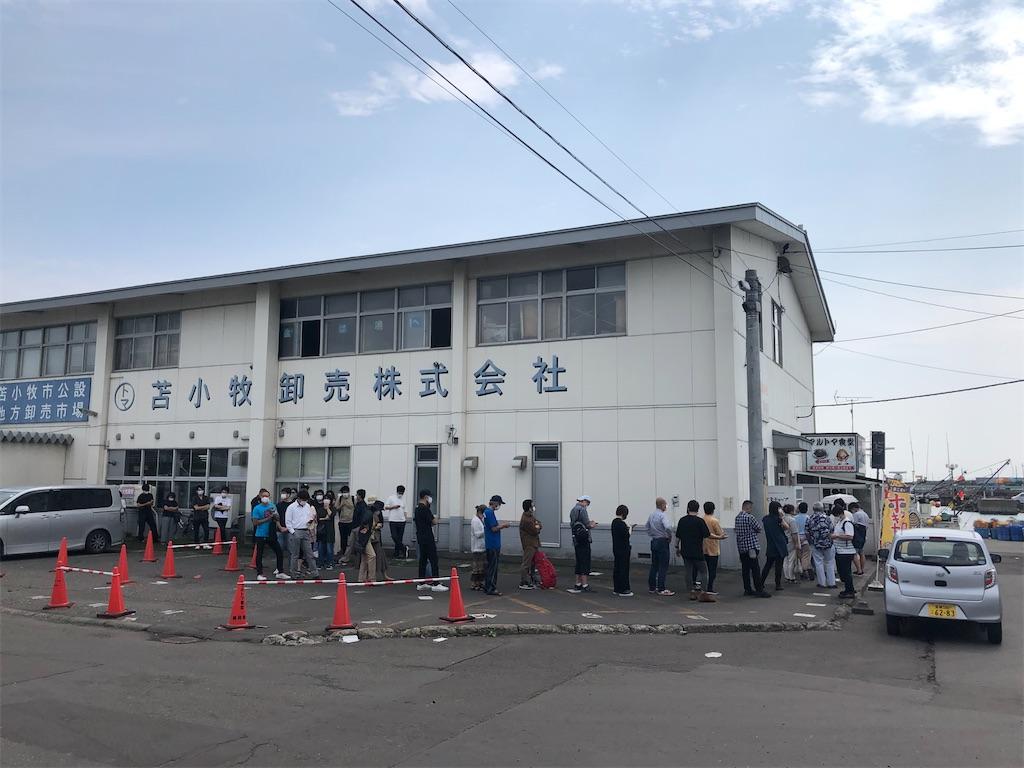 f:id:junichisuzaki:20200912102811j:image