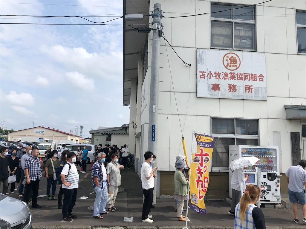 f:id:junichisuzaki:20200912102817j:image