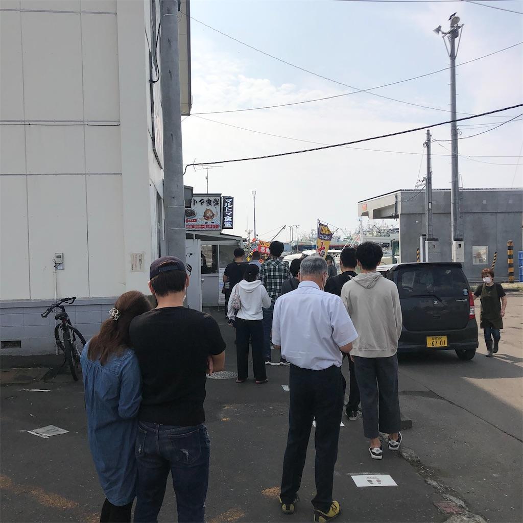 f:id:junichisuzaki:20200912102821j:image