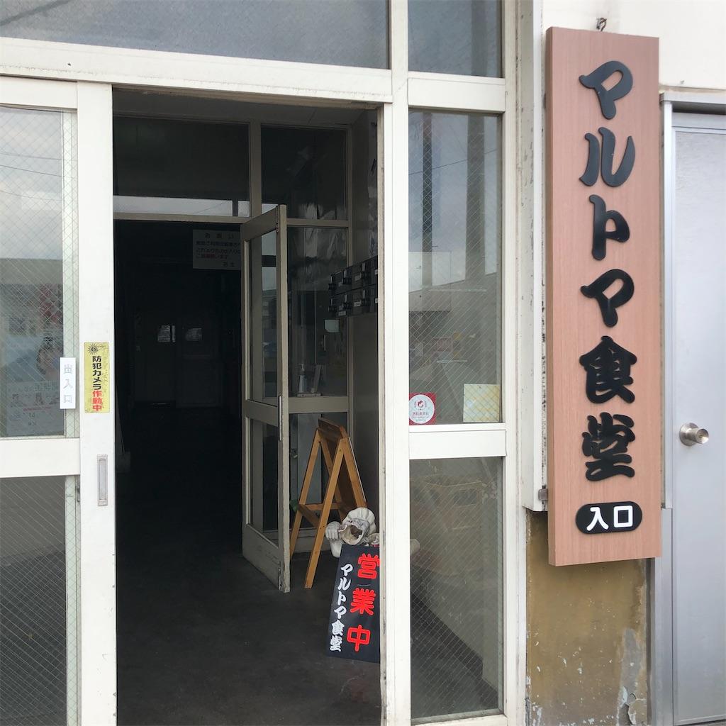 f:id:junichisuzaki:20200912102832j:image