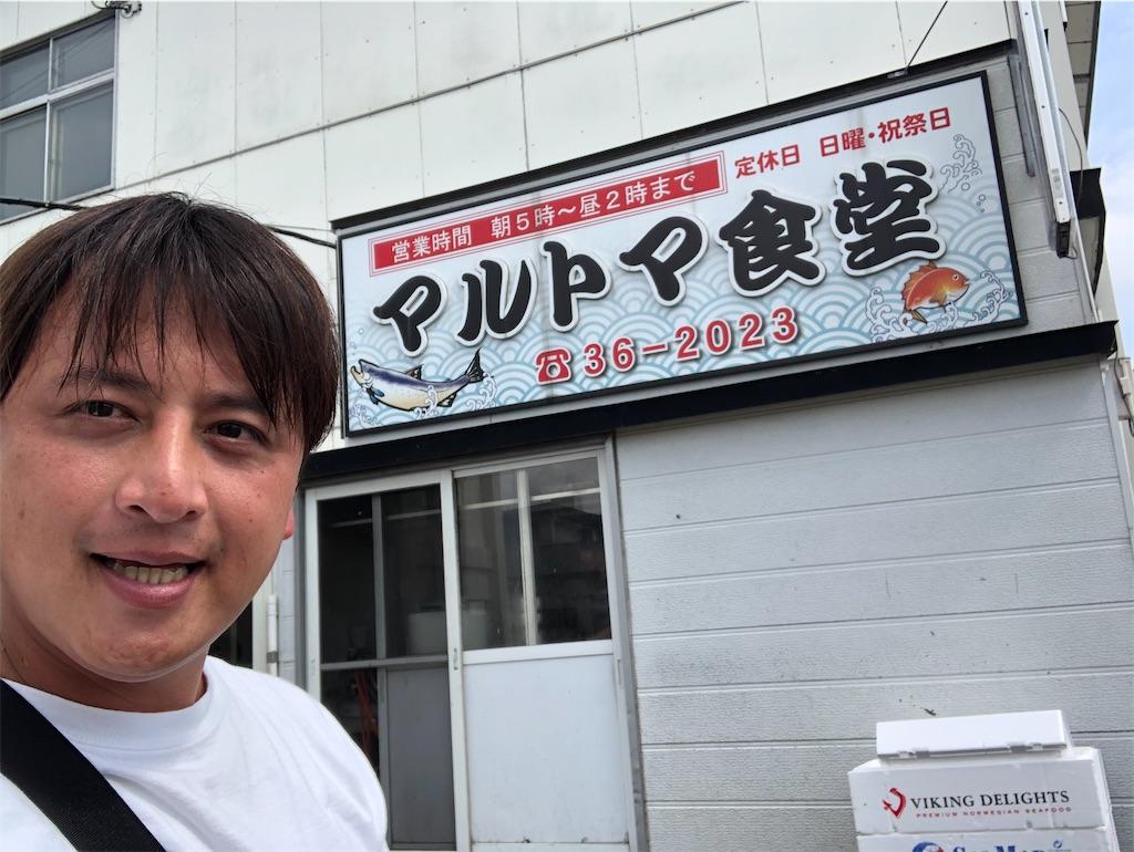 f:id:junichisuzaki:20200912102836j:image