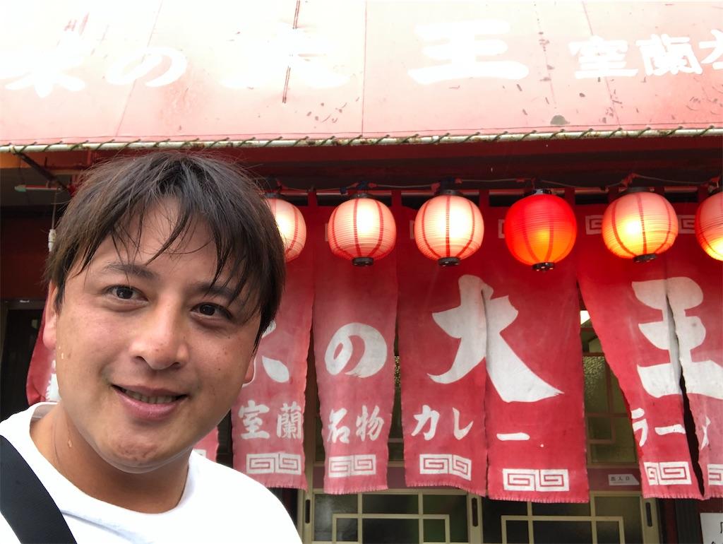 f:id:junichisuzaki:20200912182158j:image