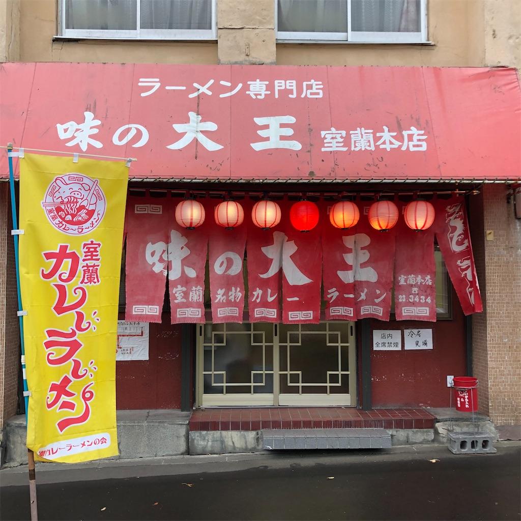 f:id:junichisuzaki:20200912182201j:image