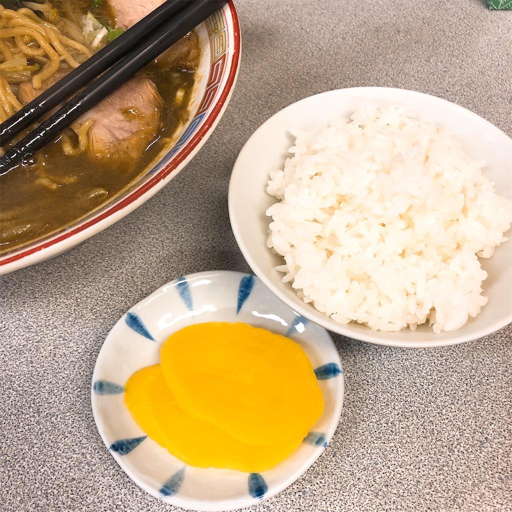 f:id:junichisuzaki:20200912182205j:image