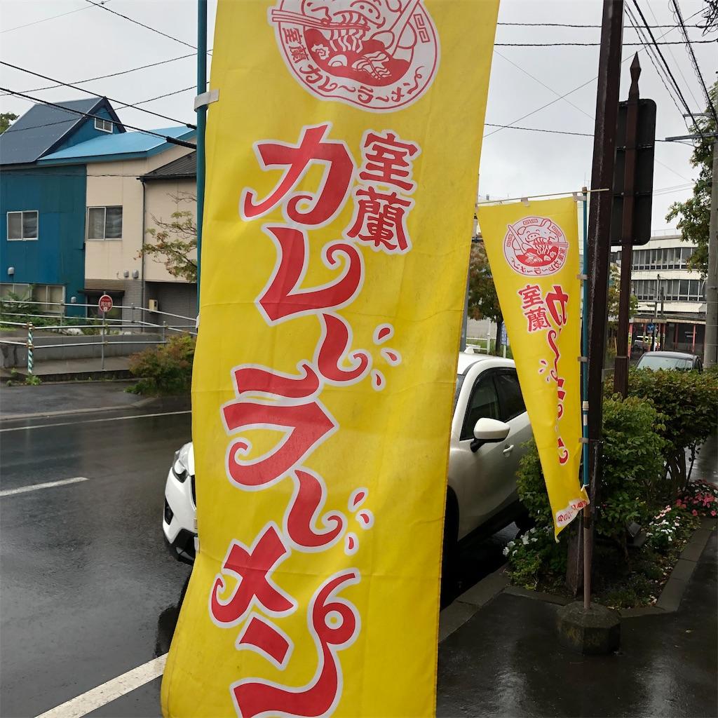 f:id:junichisuzaki:20200912182245j:image