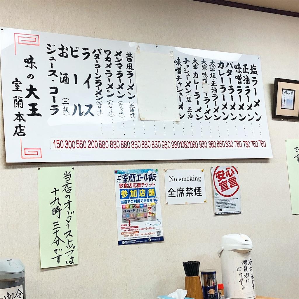 f:id:junichisuzaki:20200912182248j:image