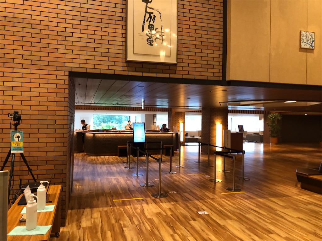 f:id:junichisuzaki:20200912183215j:image